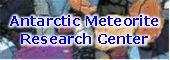 Antarctic Meteorite Database